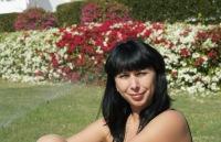 Ирина Куприянова, 4 января , Саратов, id137300491