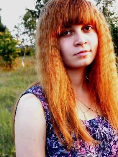 Арина Палуйко, 15 декабря 1995, Солигорск, id37504768
