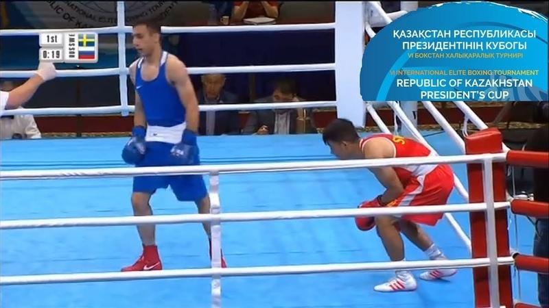 (60kg) Gabil Mamedov (RUS) vs SWE Kazakhstan Presidents Cup 2018
