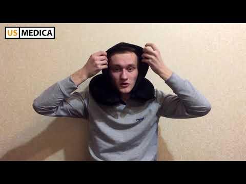 Подушка для шеи в дорогу US MEDICA US-A Plus отзыв покупателя