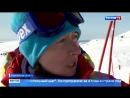 Россия 24 - В Мурманской области дети с ограниченными возможностями встали на лыжи благодаря слайдеру - Россия…