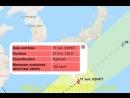 Второй тайфун (тропический шторм) MALIKSI не угрожает Санья и острову Хайнань, Китай- тайфун идет на Японию- 8 июня 2018 года