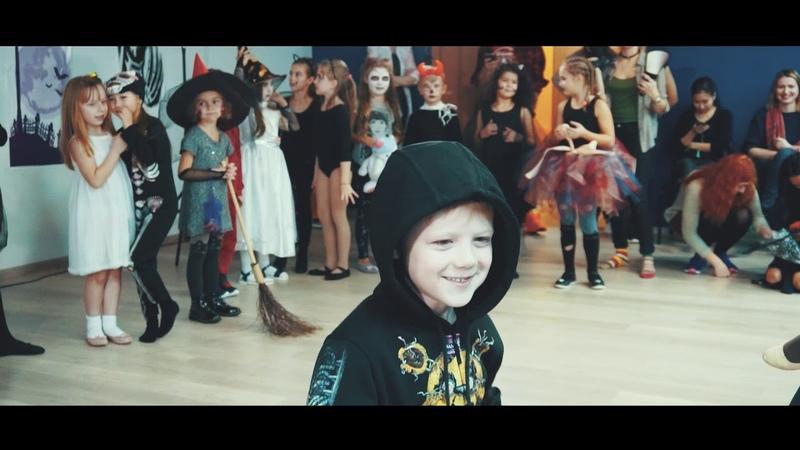 Halloween Party 2018 в Арт-Лаборатории | ArtLab Dubna