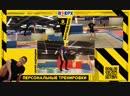Персональные тренировки в Батутном парке Вверх! на Коминтерна 11