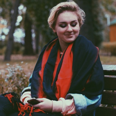 Маша Ладутько