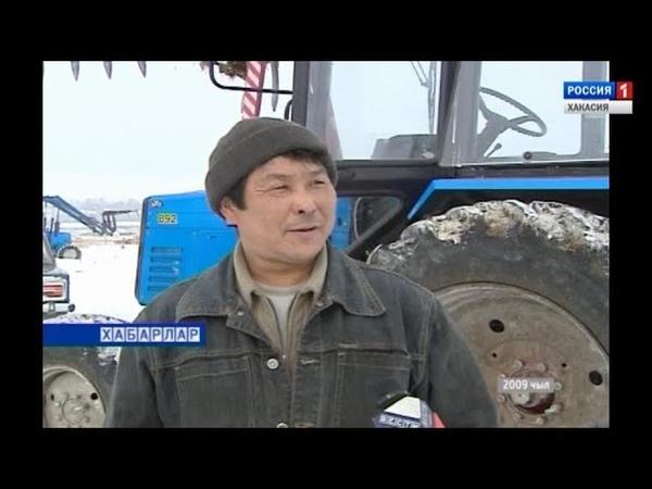 Хабарлар Хакасия ГТРК Хакасия г Абакан февраль 2009 Афганец Юрий Карамашев