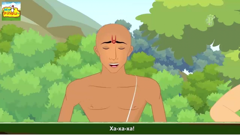 Притча о 4 брахманах (The Four Brahmins Story_перевод)