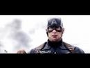 Captain america: civil war vine