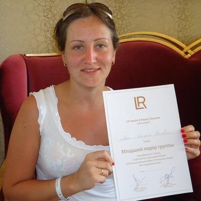 Алена Белова, 26 августа , Москва, id55369295