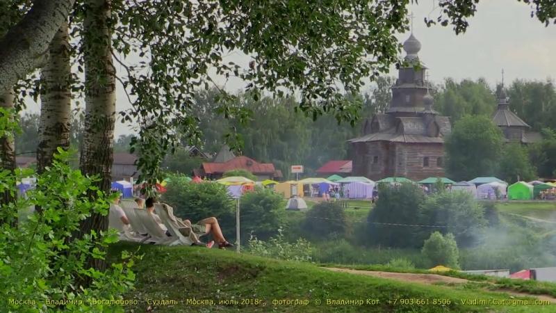 Праздник Огурца в Суздале _ The Cucumber festival in Suzdal