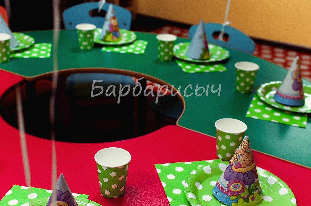 помещение под детский праздник