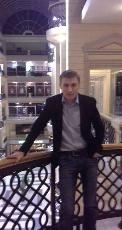 Александр Михайлов, 23 октября , Одинцово, id225233396