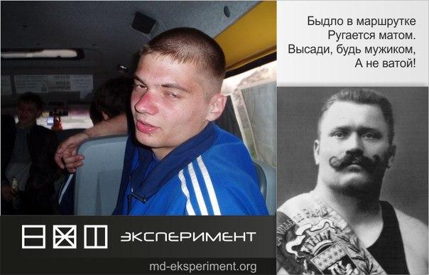 Иван Максимович Поддубный, Экспериментатор