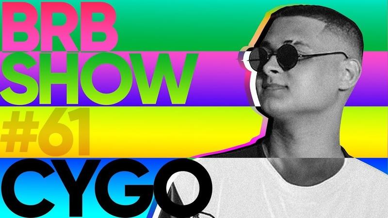 CYGO | Panda E | BRB Show (Паблик Чисто Рэп VK)