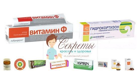 Косметика с аптеки дешево