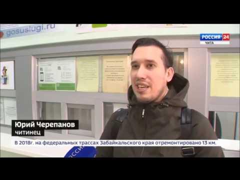 Вести-Чита. Дежурная часть 1 февраля 2019