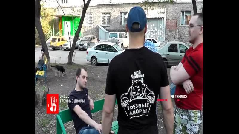 Общественники прошлись по городским дворам в поисках любителей выпить на детских площадках