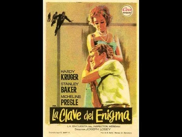 La clave del enigma (1959), Joseph Losey. BLIND DATE