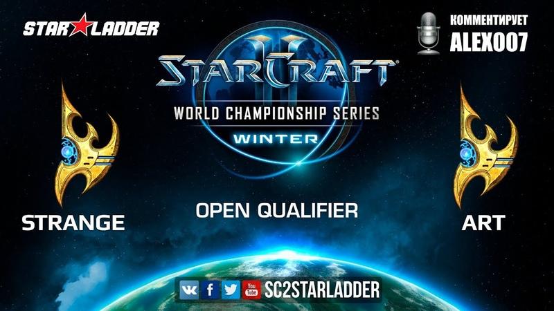 2019 WCS Winter Open Qualifier 1 Match 7 Strange P vs ArT P