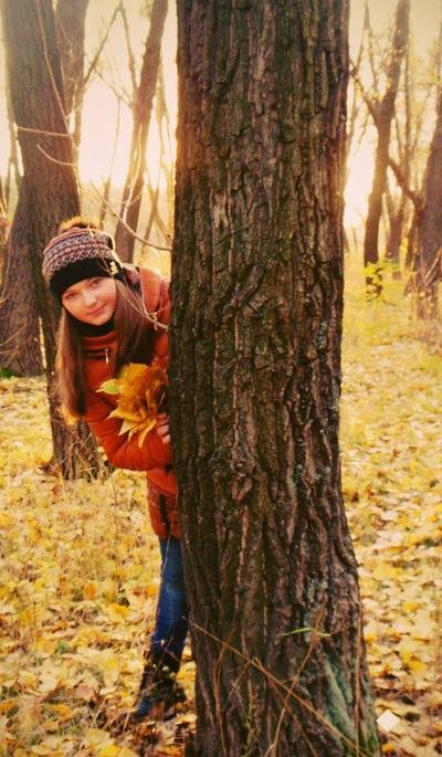 Владислава Гожая, 22 октября 1999, Дзержинск, id167401438