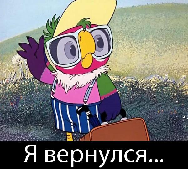 Посмотрит кавказский парнуху 5 фотография