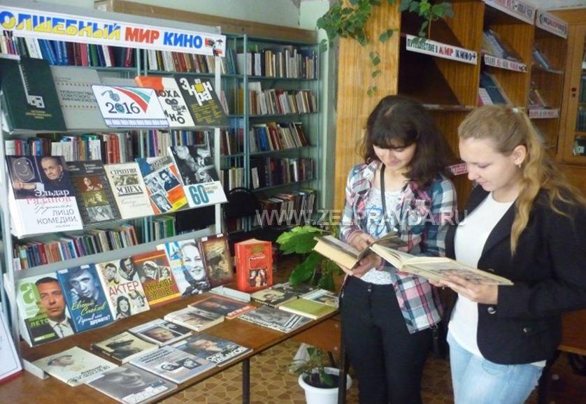 Жители Зеленчукского района узнали о «Волшебном мире кино»