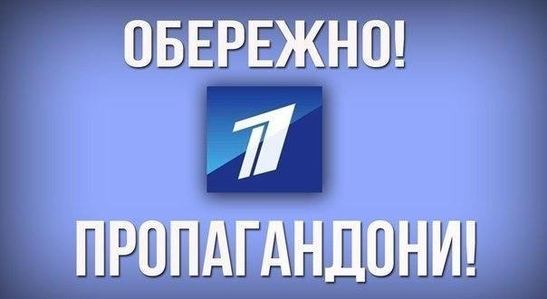 Жители Белгородщины спешно продают дома и уезжают вглубь России, - СНБО - Цензор.НЕТ 6654