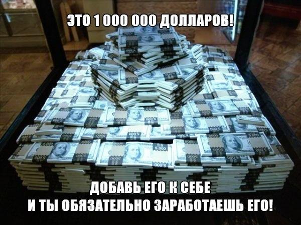 Фото №456246454 со страницы Георгия Пирогова