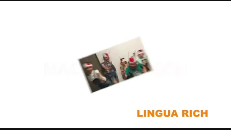 Лагерь lingua Rich