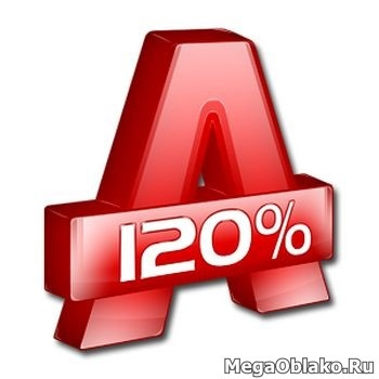 Alcohol 120% 2.1.0 Build 30316 (2020) PC | + RePack by KpoJIuK
