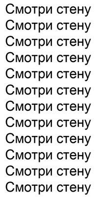 НАС НЕТ 28 февраля клуб MOD (вход СВОБОДНЫЙ)