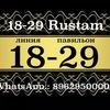 Рустам Мадиев 18-29