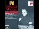 Mahler das Lied von der Erde Bruno Walter