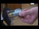 03 04 2018 Новые банковские карты вручат всем бюджетникам города