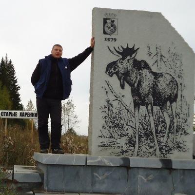 Иван Батов, 22 декабря 1983, Нижний Тагил, id146529160