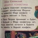 Тоня Гришина фото #8