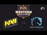 NaVi vs Liquid #1   D2L Western Challenge (02.04.2014) Dota 2