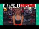 Новые вайны инстаграм 2018 Андрей Глазунов Сергей Штепс Гусейн Гасанов Alknv 269