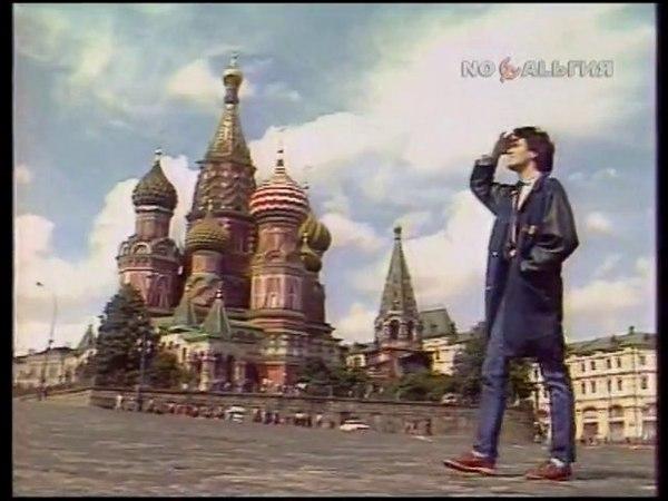 Гастроли Риккардо Фольи в СССР 1985 год.