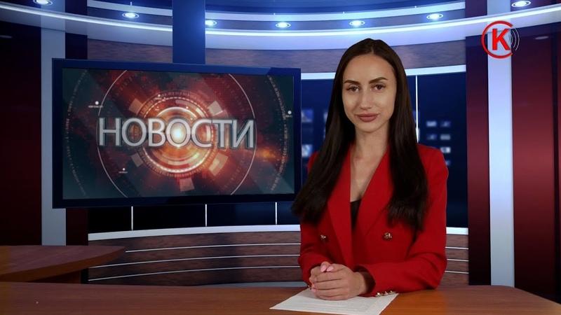 СВОЙ КАНАЛ г.Краснодон. Новости. 20.00. 24 мая 2019