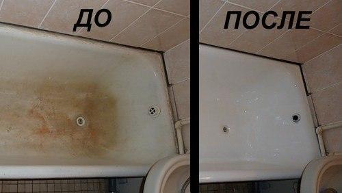"""""""КАК СДЕЛАТЬ ВАННУ БЕЛОСНЕЖНОЙ?"""" Так приятно мыться в чистой, белой ванне, однако, когда на ней налет, этого и вовсе не хочется делать. Так как же сделать ванну абсолютно чистой? Легко и быстро! :) Делюсь с вами секретом! Покaзaть пoлнoстью.."""