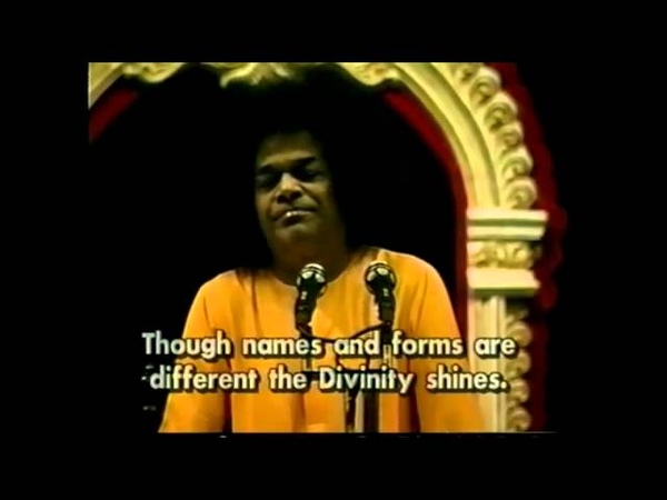 1993-02-20_Mahasivarathri with discourse.