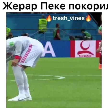 """@tresh_vines on Instagram: """"Жерар Пеке на стадионе в Казани спасает птичку🙏"""""""