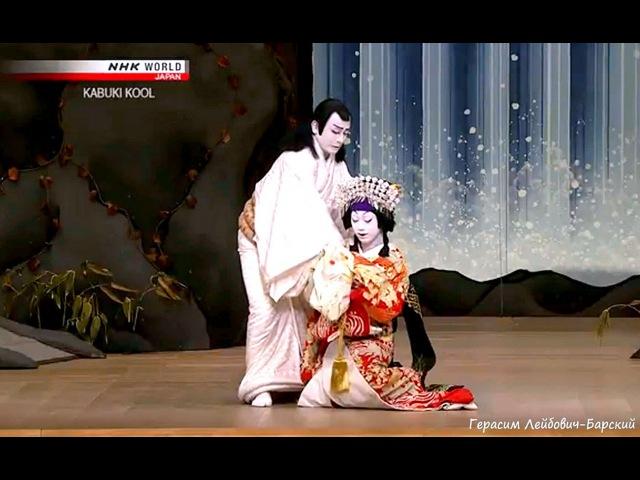 Театр кабуки Япония Настоятель Наруками взялся за груди принцессы Таэмахимэ и уснул :)