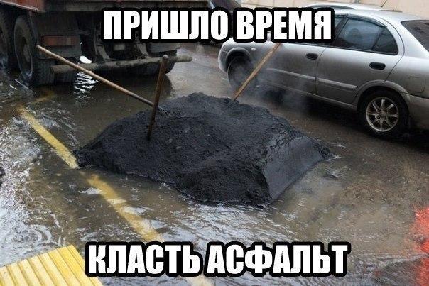 http://cs411025.vk.me/v411025814/94b4/fskLONBNAho.jpg