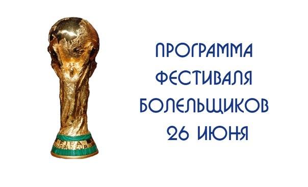 Немного о футболе и спорте в Мордовии (продолжение 5) - Страница 6 VpoSNUU0uzc