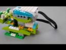 Robotica Educativa Lego WeDo 2 0 Eduardo Ventura AulaRobótica 1 ~