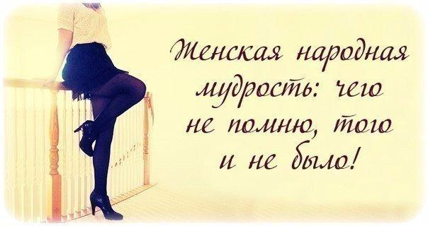 Фото №411551005 со страницы Anastasia Ivanova