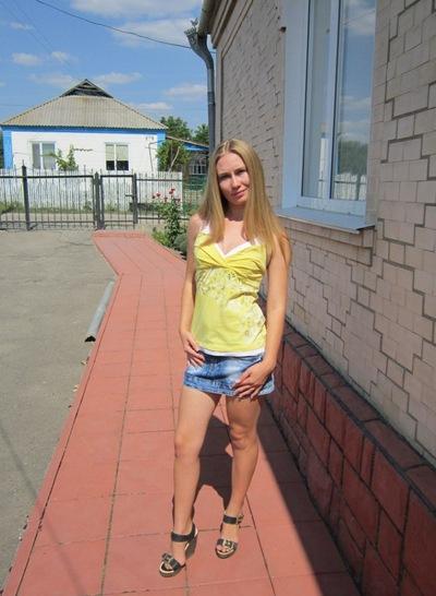 Аня Кузнецова, 20 января 1992, Тульчин, id103496110