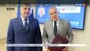 Новости на Россия 24 • Агентство Россия сегодня и МЧС договорились об информационном сотрудничестве